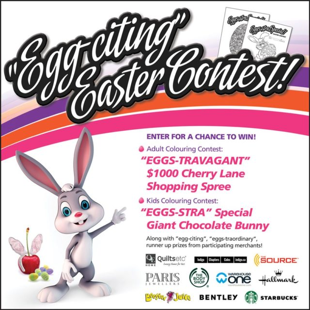 Entries at Centre Court or online cherrylanecaeaster